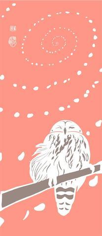 梟花吹雪(注染手拭・フクロウ) Ural owl in the shower of blossoms