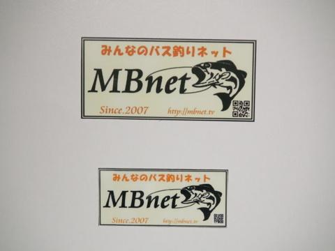 MBnet ステッカー (小、極小セット)