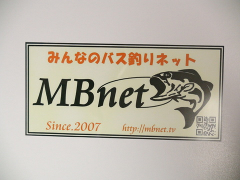 MBnet ステッカー 大 1枚