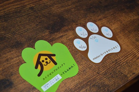 3月30日(水)⑤認知症にならない為の生活 犬の介護ZERO教室