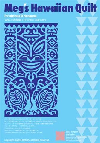 """Pu'uhonua O Honaunau  110×70cm (44""""x28)"""