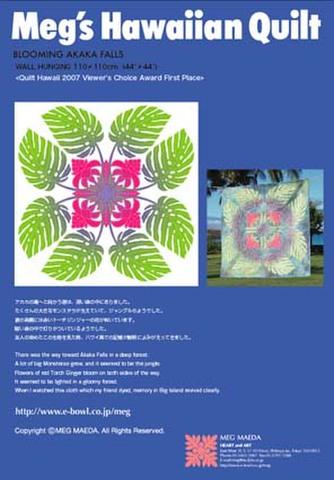 "Blooming Akaka Falls 110x110cm (44""x44"")"