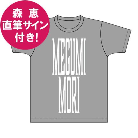(グレー)T-MEGUMI MORI 2019