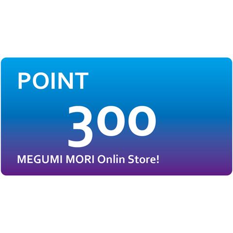 POINT CARD 300