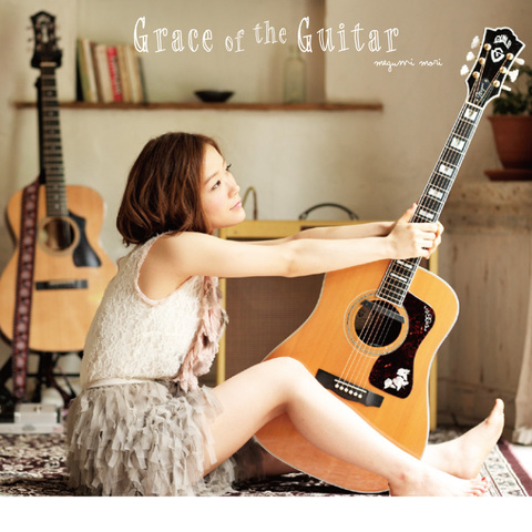 Grace of the Guitar