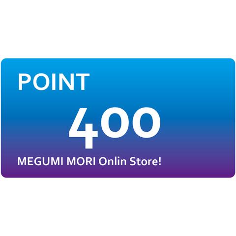 POINT CARD 400