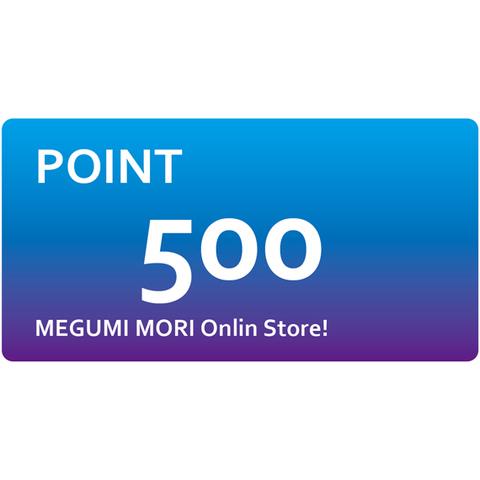 POINT CARD 500