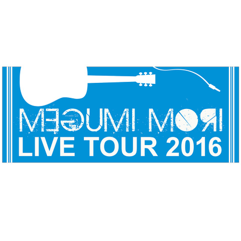LIVE TOUR 2016フェイルタオル