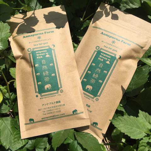 アンナプルナ農園の有機無農薬『緑茶』