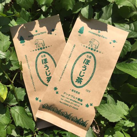 アンナプルナ農園の有機無農薬ほうじ茶