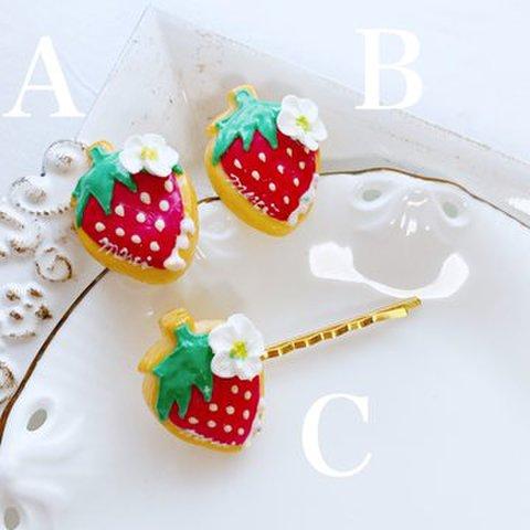 アウトレット strawberry girl cookieリング/ヘアピン