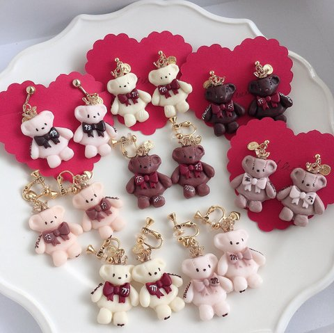 【sold out】chocolate bear イヤリング  ピアス変更可能