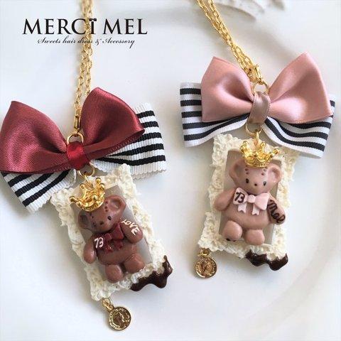 【soldout】chocolate prince bear フレームネックレス