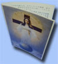 すべての民の御母 2つ折カード(外国語)