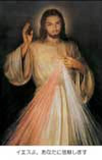 3時の祈り お祈りカード