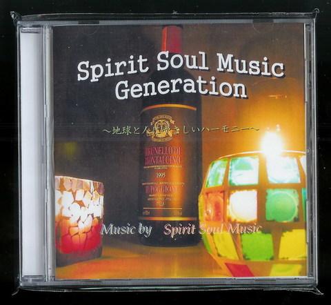 CD「Spirit Soul Music Genereation」