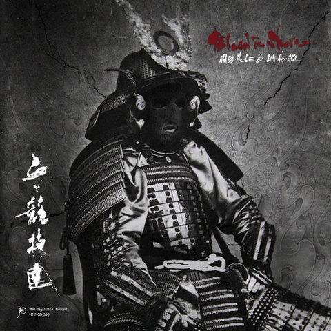 BLOOD&SPORTZ / MASS-HOLE & DJ SIN-NO-SKE