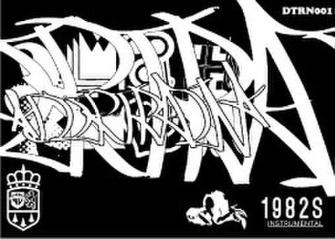 1982S instrumental