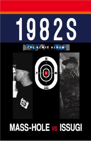 1982s/MASS-HOLE VS ISSUGI