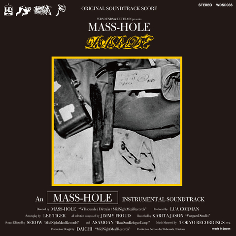 PAReDE ORIGINAL SOUNDTRACK SCORE / MASS-HOLE