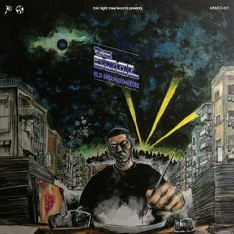THE DEAL/DJ SIN-NO-SKE