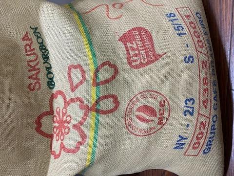 焙煎豆 ブラジル さくらブルボン 200g
