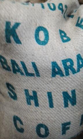 焙煎豆 バリ・アラビカ神山 200g