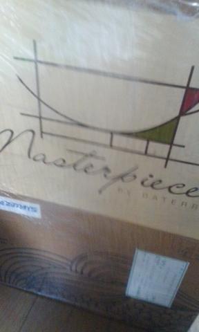 生豆 ブラジル ダテーラ・リロイ マエンドーロ  1kg