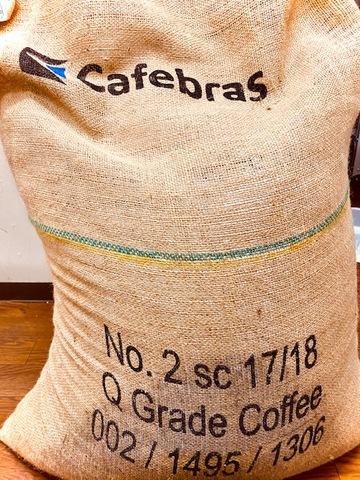生豆 ブラジル・サントスQグレード  1kg