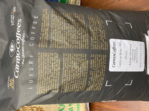生豆 ブラジル イルマスペレイラ・ゲイシャ ナチュラル  1kg