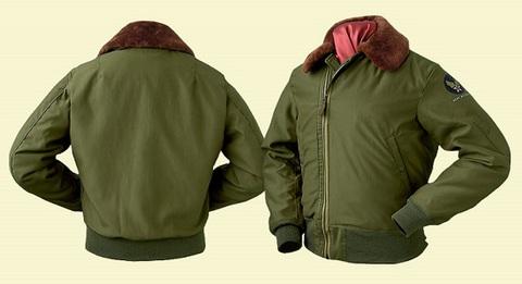 EASTMAN B-15 Rough Wear 6338AC