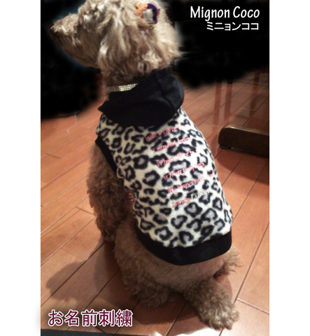 犬服 お名前刺繍 わんちゃん服 刺繍 豹柄 フリースブルゾン S M L