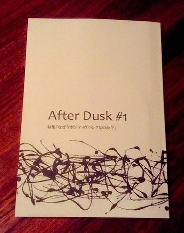 After Dusk #1