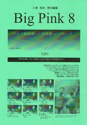 Big Pink 8