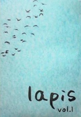lapis  vol.1