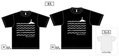 オリジナルTシャツ<Lighthouse>Black