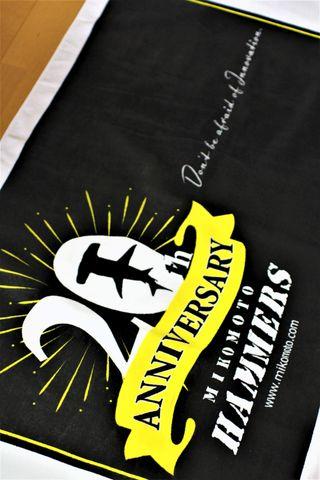 20周年記念バスタオル