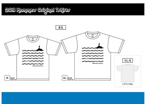 オリジナルTシャツ<Lighthouse>