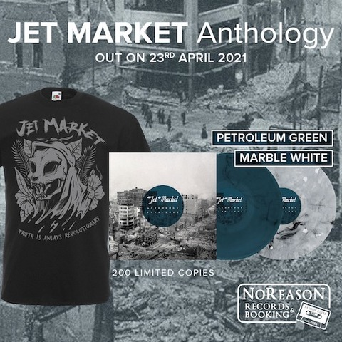 【予約】Jet Market : Anthology LP