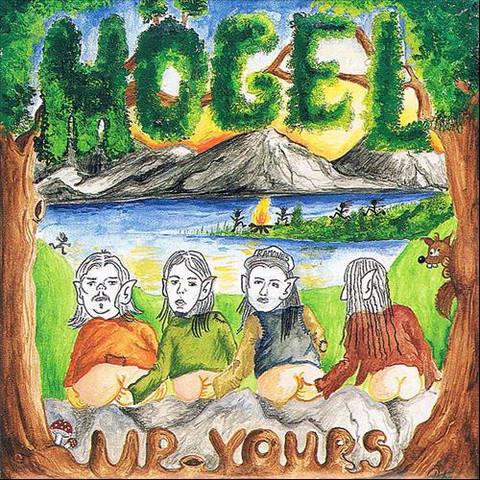 Mögel : Up Yours CD