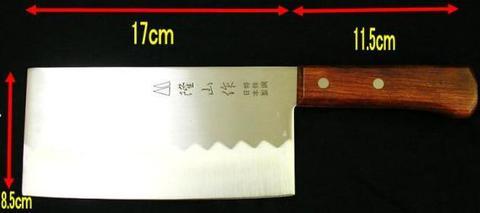 不锈钢中国菜刀 - 中華包丁(日本製)300g