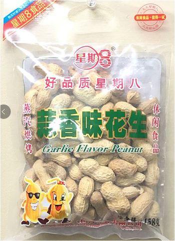 蒜香花生 带壳 - ピーナッツガーリック風味158g