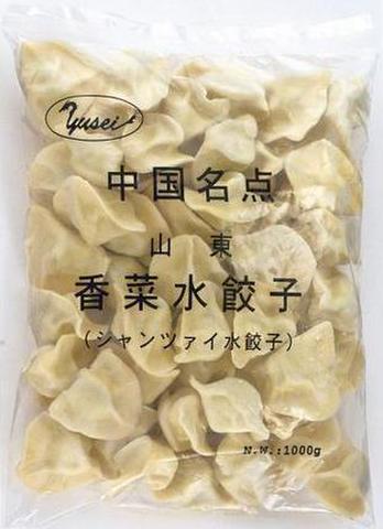 香菜水饺子 - パクチ水餃子ギョーザ 1㎏