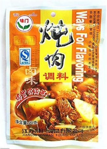 炖肉王调料-肉料理の素 20g
