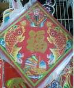新年 春节 福字 縁起物張り紙