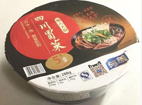 懒人大厨 四川冒菜  麻辣味- 具だくさんスープ春雨 288g