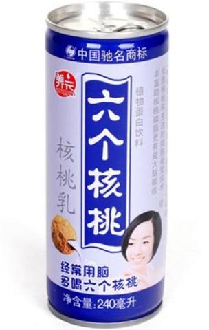 养元六个核桃 植物蛋白 核桃乳 - クルミミルク 240ml