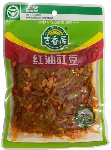 居香居 红油豇豆 酸豆角 - 味付けインゲン 180g