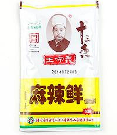 清真 调味料 王守义十三香 麻辣鲜 46g