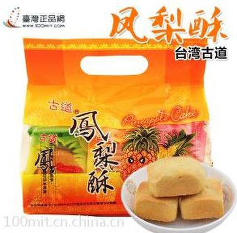 台湾 古道凤梨酥(草莓,哈密瓜,菠萝混) - 台湾銘菓 パイナップルケーキ 420